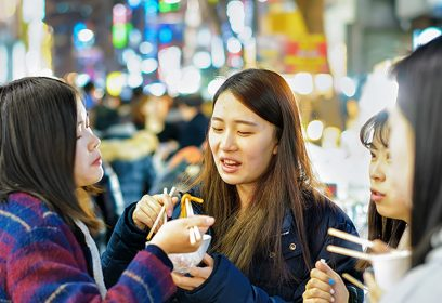 Photographie de 4 jeunes femmes.
